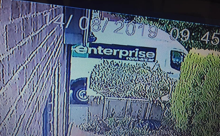 CCTV 5 Highfield Drive