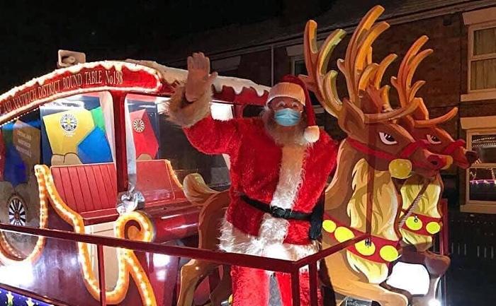 Round Table Santa float