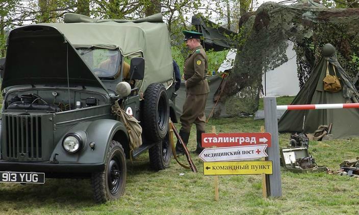 Soviet Theat, Hack Green nuclear bunker