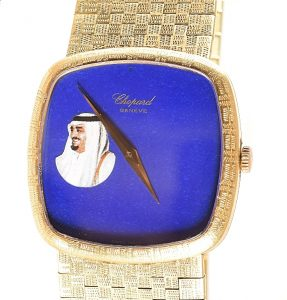 middle east timepiece for auction