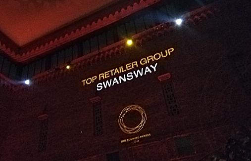 swansway group award
